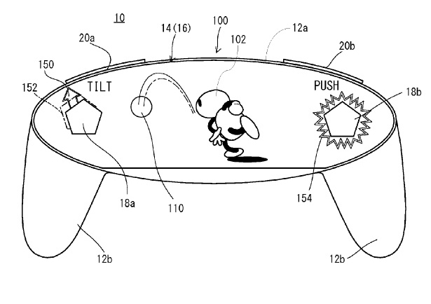 Nintendo-Patents-4