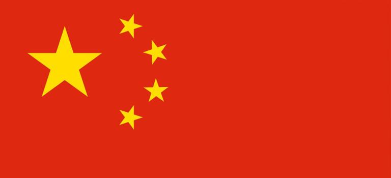 China amplía su liderazgo como el mayor mercado de videojuegos del mundo